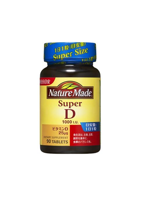 スーパービタミンD(1000I.U.) 90粒