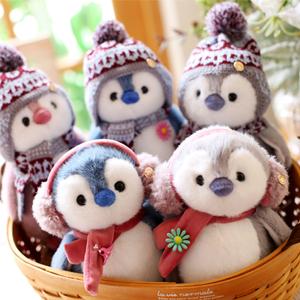 Penguin Plushies