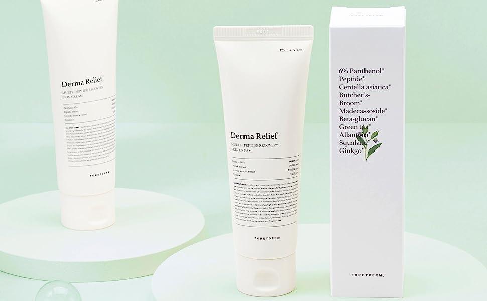 Hygienic tube design for sensitive skin