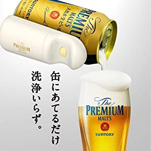 The Premium Malt's, Premol, Kamiwa, Beer Server, Small