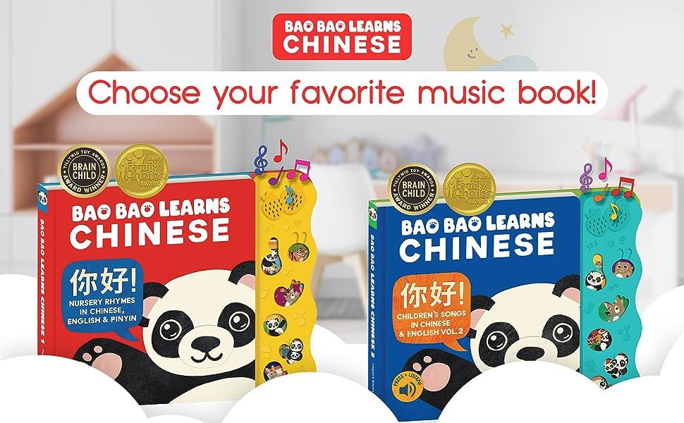 baby music board learning sound book kids chinese learn language bao bao learns chinese pinyin