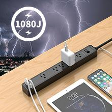 Electrical Strips Surge Protector