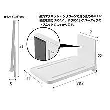 山崎実業 マグネットバスルーム折り畳み棚 タワー ホワイト 5532