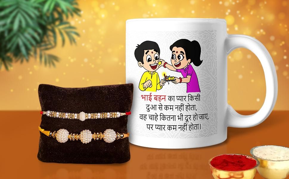 rakhi for brother with gift milk mug
