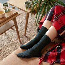 calcetines calientes comodos