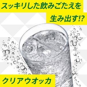 缶チューハイ チューハイ かんちゅーはい 酎ハイ ちゅーはい サワー さわー レモンサワー キリンザストロング 氷結ストロング 氷結 氷結サワーレモン 氷結さわーれもん ひょうけつさわーれもん