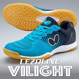 Butterfly Lezoline Vilight