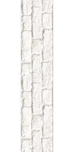White Brick Bulletin Board Border