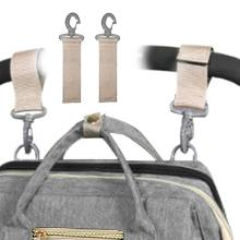 maternity accessories