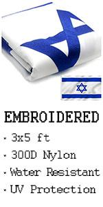 VSVO Israel Flag