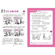 3段目-3