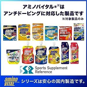 アミノバイタルスーパースポーツ