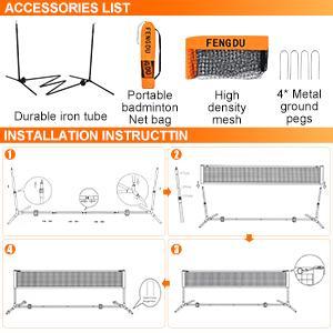 protable badminton net