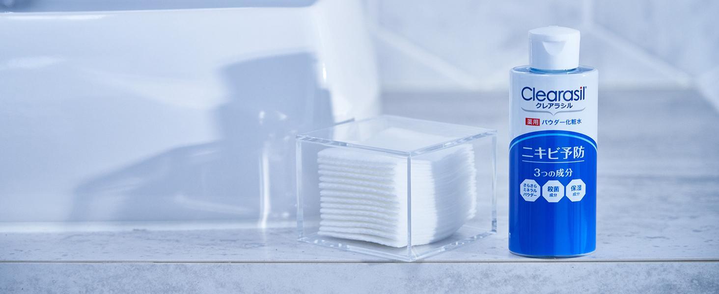 クレアラシル 薬用 パウダーローション(医薬部外品)