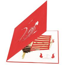 The Warrior Viking Ship pop up card is perfect for Father's Day, anniversaries, graduations