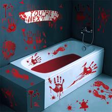 Halloween bloody decorations