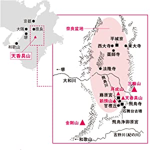 地理的背景