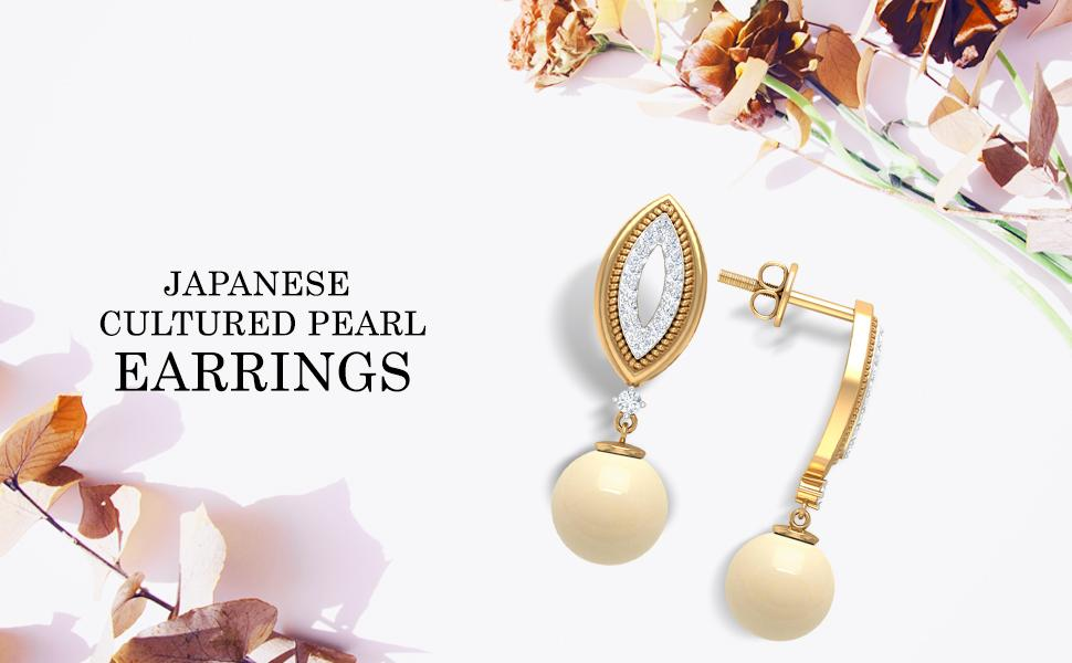 Japanese Cultured Pearl Earrings
