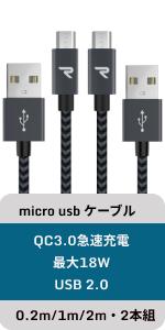 ps4 コントローラー 充電ケーブル