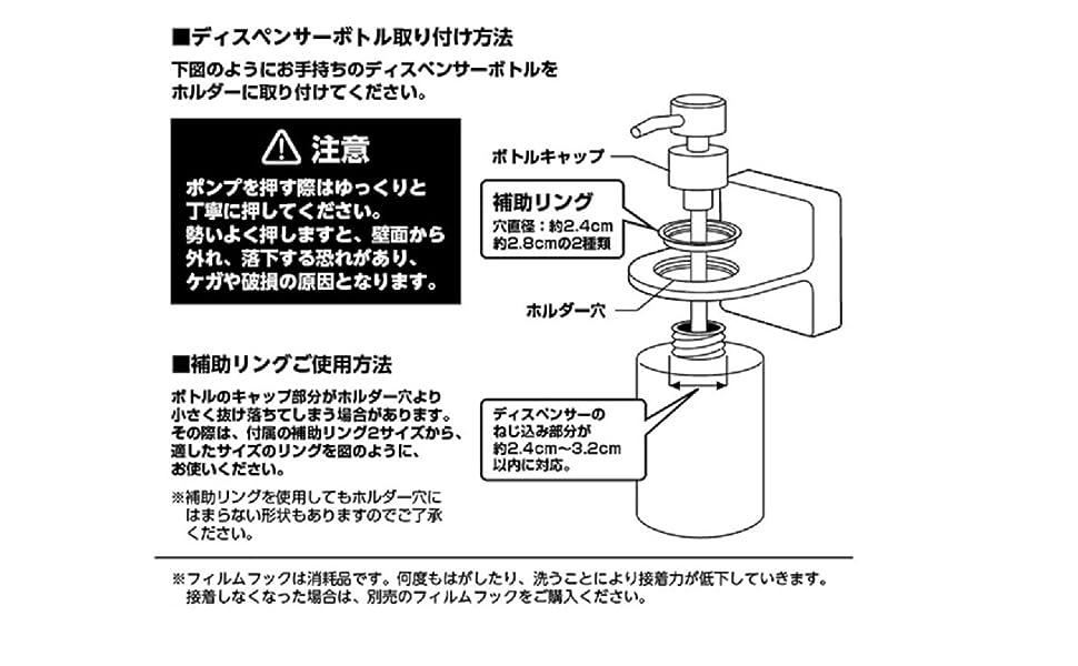 山崎実業(Yamazaki) フィルムフック ディスペンサーホルダー ホワイト 約W6.3XD9XH7cm タワー 浮かせて収納 簡単取付 5345