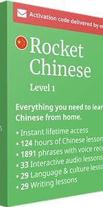 Rocket Chinese Level One Box