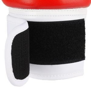 Kids Boxing Gloves,