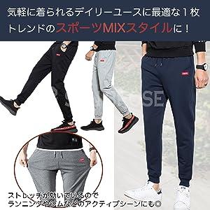 トレーニングパンツ ジョガーパンツ ラインパンツ スウェットパンツ スエットパンツ ロングパンツ スウェット メンズパンツ スポーツウェア ランニングウェア ボトムス パンツ ズボン