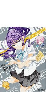 ディーふらぐ! 16 (MFコミックス アライブシリーズ)