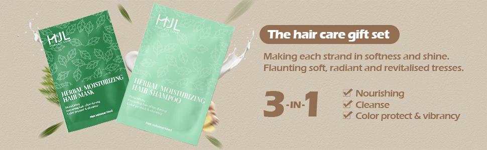 HJL hair care gift set