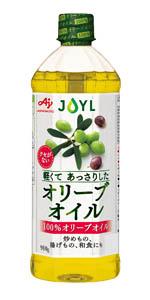 味の素 J-オイルミルズ  Jオイル オリーブ オリーブオイル マイルド 軽くてあっさりしたオリーブオイル あっさり ピュア エクストラバージン オレイン酸 ヘルシー 健康 サラダ油