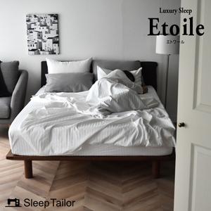 エトワール etoile  布団カバー セット 綿100% コットン100% サテン