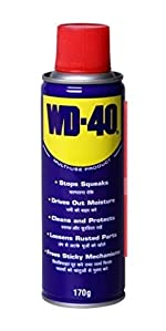 wd40,170gm