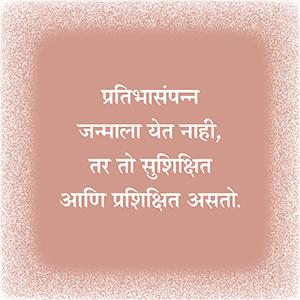 Atomic Habits; Marathi; James Clear