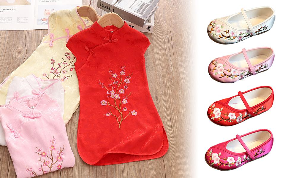 Chinese Traditional Embroidered Shoes
