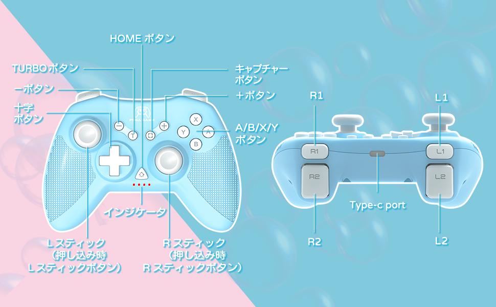 switch pro コントローラー