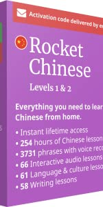 Rocket Chinese Levels One and Two Box