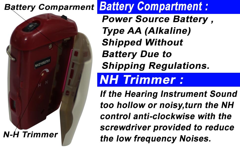 N-H trimmer amp; AGC-O trimmer