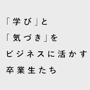 shikou4