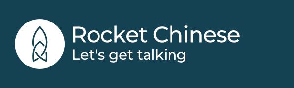 Rocket Chinese
