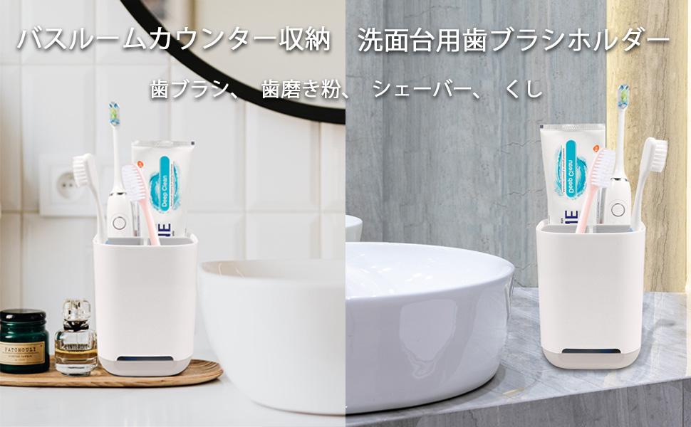 洗面台用歯ブラシホルダー