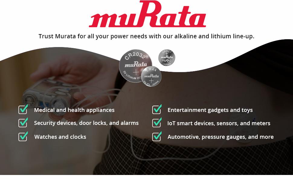 Murata lithium batteries