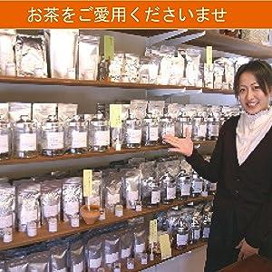 ●京都で愛されているお茶