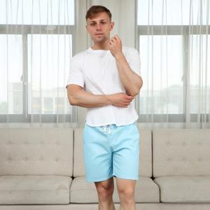 Men Summer Shorts