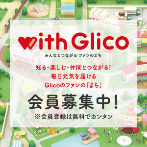 with Glico