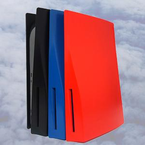 the ps5 console replacement plate has three colors: black, blue, red