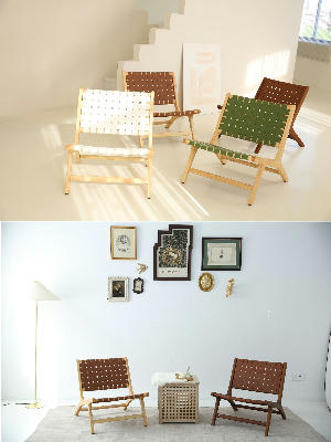 Modern leather woven chair