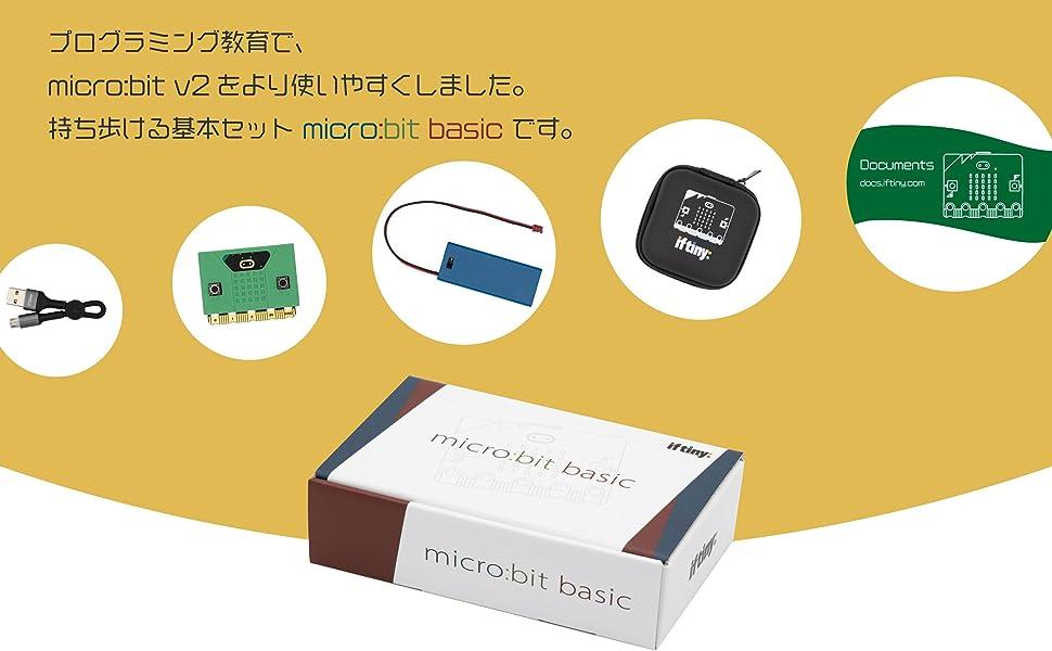 iftiny micro:bit microbit マイクロビット マイクロ ビット basic ベーシック プログラミング教育 プログラミング学習 STEM STEAM