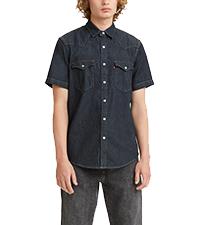SS Classic Western Shirt