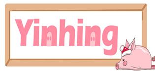 Yinhing