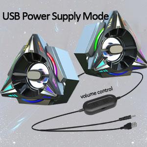 USB Power Supply Mode